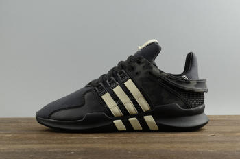 Adidas EQT Support ADV x Undefeated BY2598