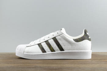 Adidas Superstar Unisex Shoes Sneakers White Camouflage BB2775